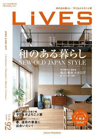 LIVES No.92